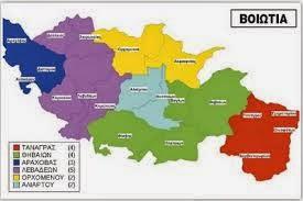 Ο συνολικός πληθυσμός του Καλλικρατικού Δήμου Θήβας - πόσοι και ποιοί θα ψηφίσουν στις εκλογές   πίνακας με τις εκλογές του 2010