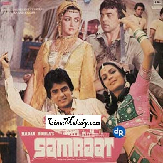 Samraat Hindi Mp3 Songs Free  Download  1982