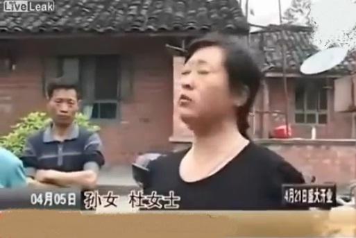 Cụ ông 76 tuổi cưỡng hiếp cụ bà 107 tuổi ở Trung Quốc