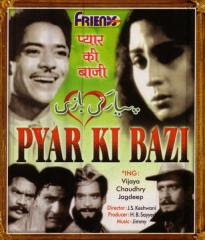 Pyar Ki Baazi (1967 - movie_langauge) - Vijaya Choudhury, Jagdeep, Anuradha, Paro, Anant Kumar