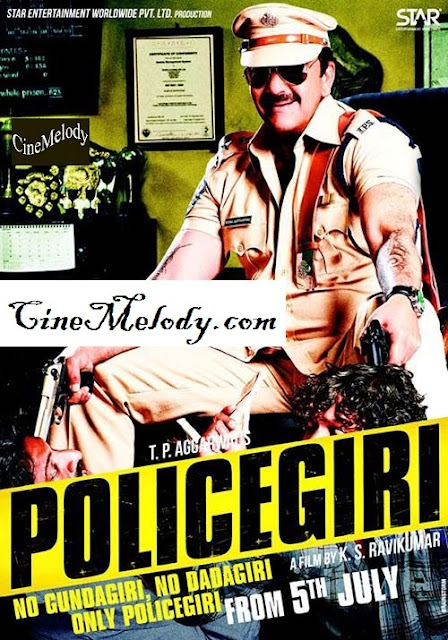 Policegiri  Hindi Mp3 Songs Free  Download  2013