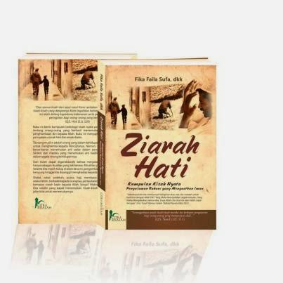 Ziarah Hati