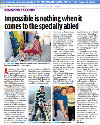 nothing is impossible for disabled doctor Satendra Singh