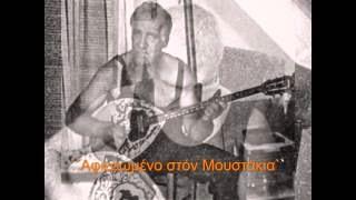 http://neapoliotis.blogspot.de/2014/11/blog-post_24.html