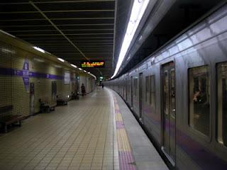 Seoul Subway Line-5     Seoul, Korea Selatan