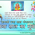 Best new year greetings in hindi