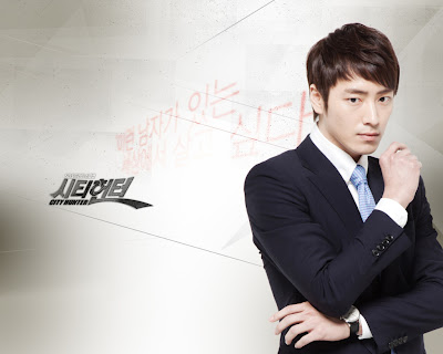 Foto Lee Joon Hyuk City Hunter