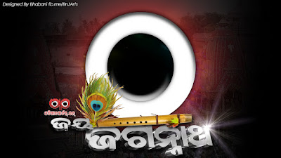 Ratha Yatra 2015 - Exclusive Computer Wallpaper + English Greetings & Wish SMS