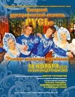 «России золотая  серединка», или талантливый выпускник…