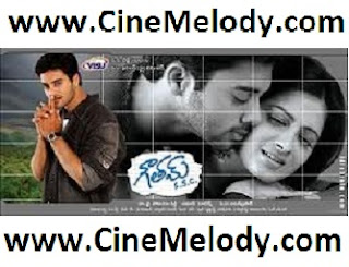 Gowtham ssc Telugu Mp3 Songs Free  Download  2005