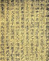 i ching, tao, chinese spirituality, spiritual guidance