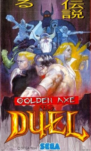 Golden Axe the duel arcade game flyer