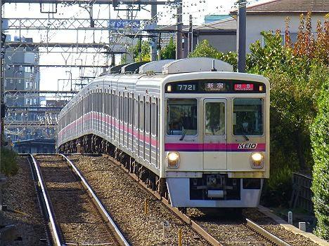京王電鉄 特急 新宿行き 7000系LED