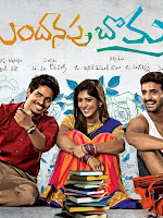 Kundanapu Bomma Movie wallpapers-cover-photo