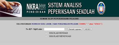 Semak Online Keputusan Peperiksaan PMR 2012