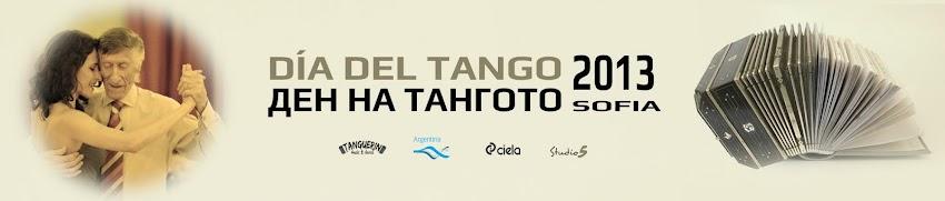 DÍA DEL TANGO | SOFIA | 2013