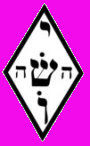 Jesus em hebráico