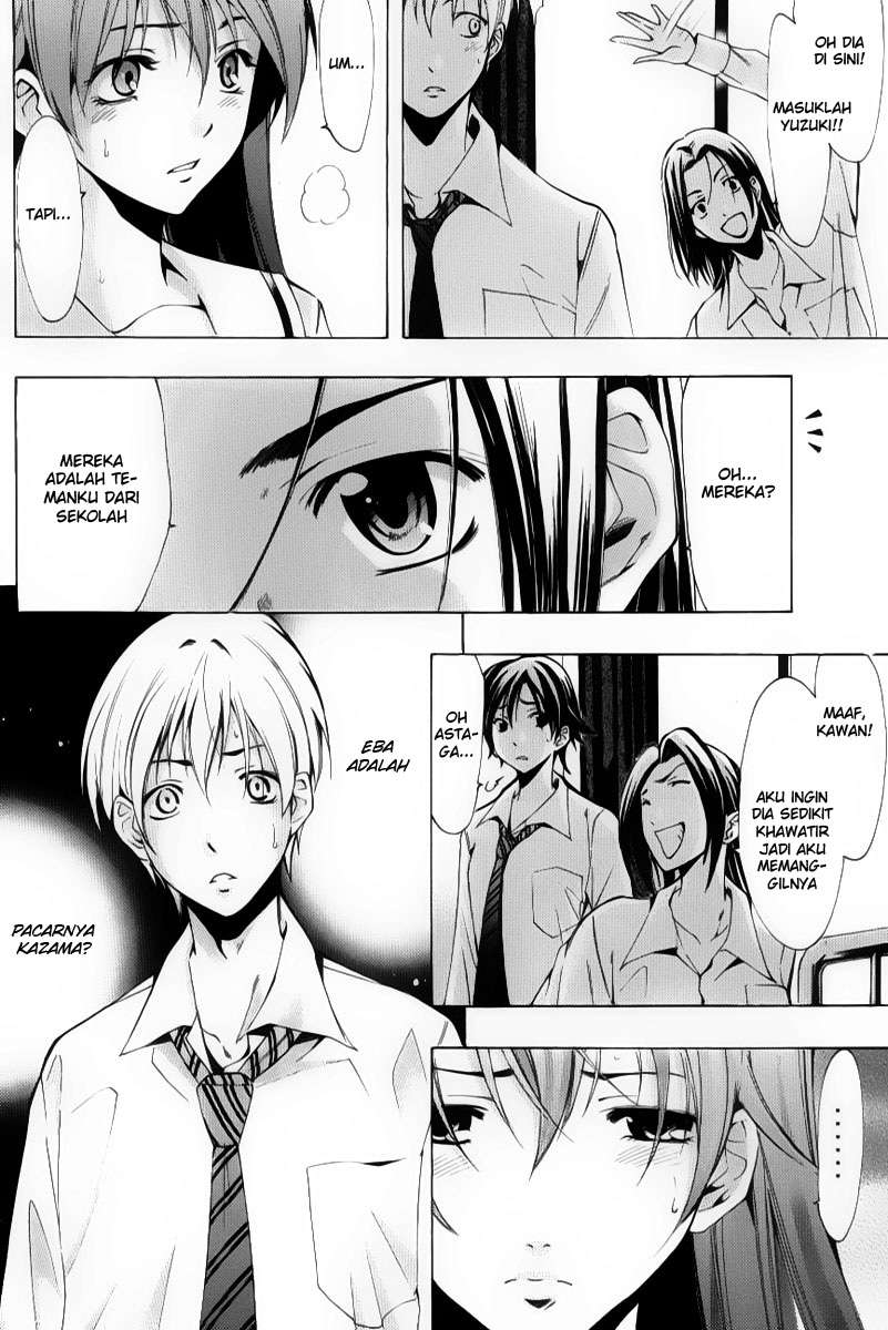 Kimi No Iru Machi page 16