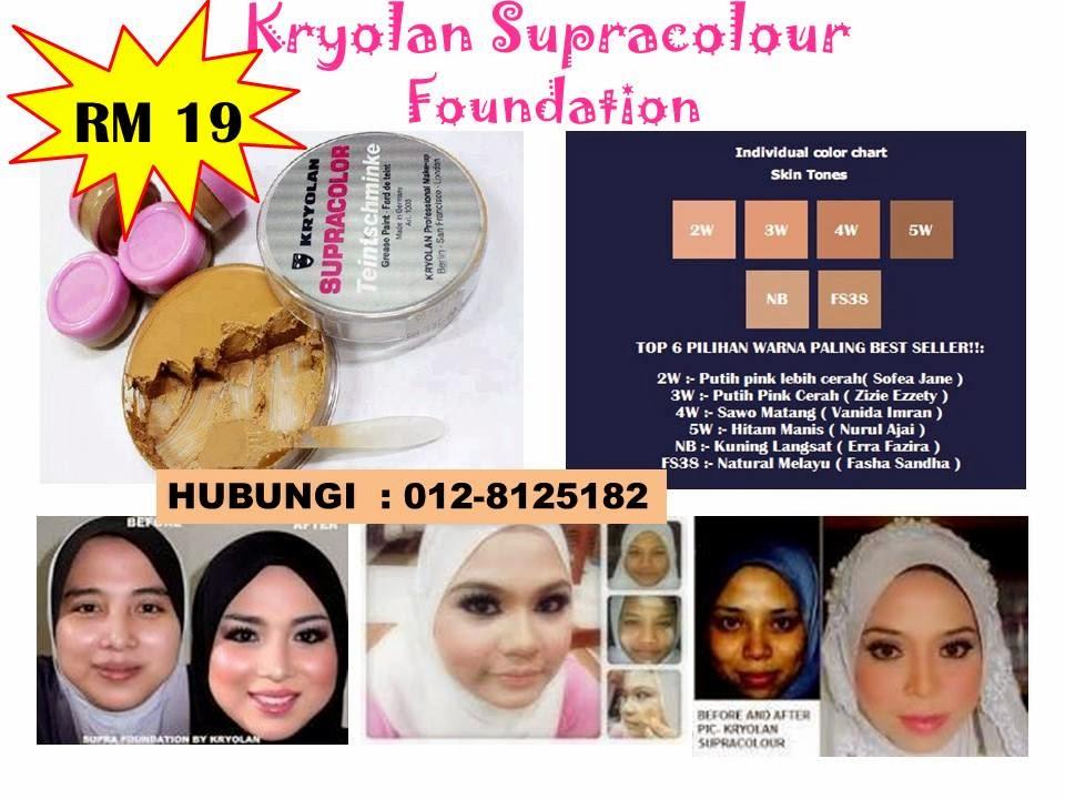 Supra Kroyolan 7gram