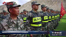 PLA using Tibetans against India