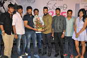 Kumari 21f Teaser launch by Jr Ntr-thumbnail-1