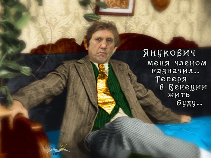 Участие Кивалова в антиукраинских событиях в Одессе расследует СБУ, - нардеп - Цензор.НЕТ 7820