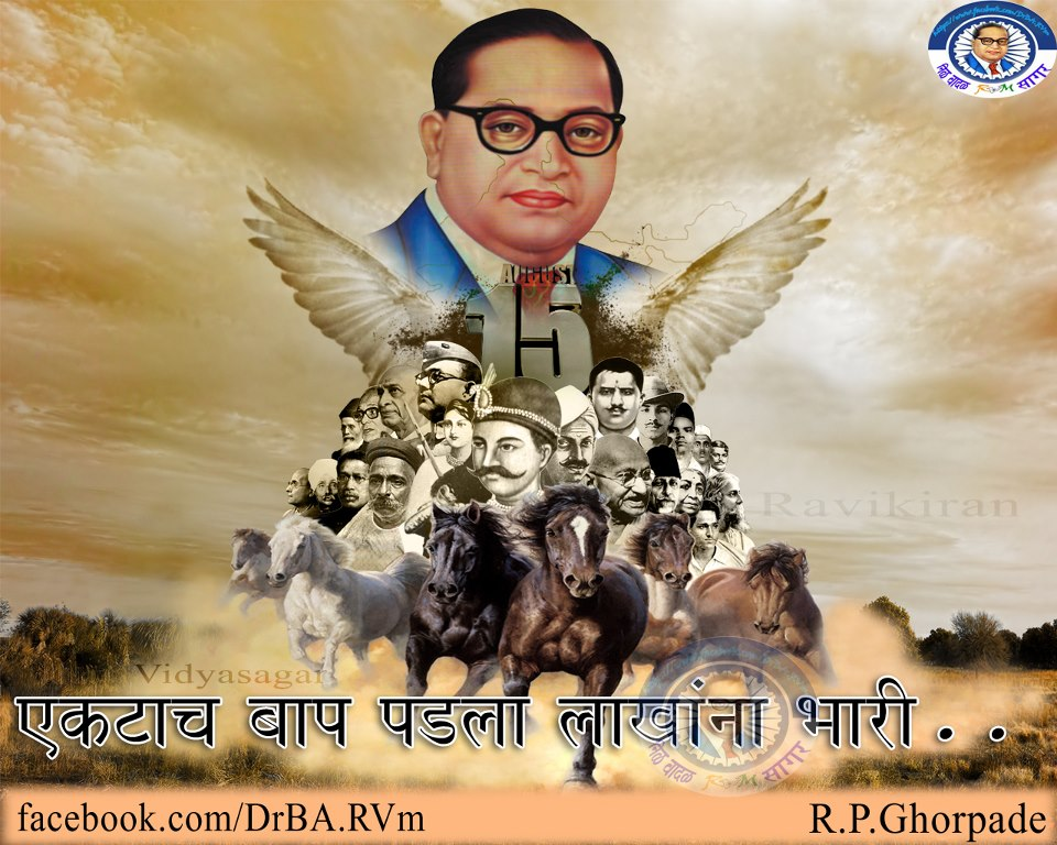 br ambedkar photos for facebook | Dr.Babasaheb Ambedkar ( Bhimrao ...