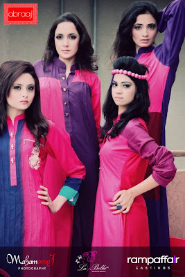 Latest Fashion & Trends Dresses 2013 For Women