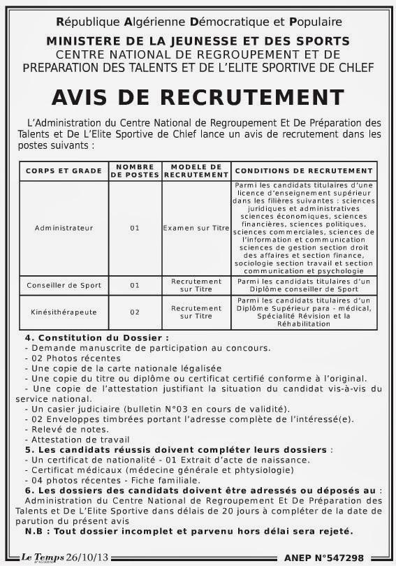 إعلان توظيف في وزارة الشبيبة و الرياضة الجزائرية بالشلف أكتوبر 2013 %D9%85%D8%AF%D9%88%D9%86%D8%A9+%D8%A7%D9%84%D8%AA%D9%88%D8%B8%D9%8A%D9%81+%D9%81%D9%8A+%D8%A7%D9%84%D8%AC%D8%B2%D8%A7%D8%A6%D8%B1
