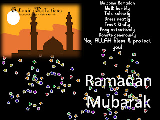 welcome ramadan poem and quote wallpaper