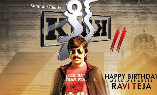 Kick-2 Release Date,Kick-2 Release in August,Kick-2 Release on August 14,Ravi Teja Kick -2 movie release date confirmed