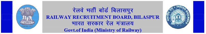 Rrb bilaspur written exam result 2013 for Rgpv 6th sem time table