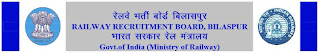 RRB Bilaspur Written Exam Result 2013