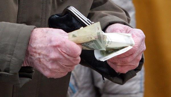 Размер пенсии зависит от общего трудового стажа