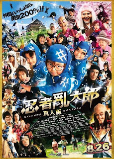 Ninja Kids (2011) BluRay 720p 700MB