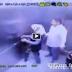 Video: Lelaki Dayus Pukul Isteri Dalam Lif Depan Anak