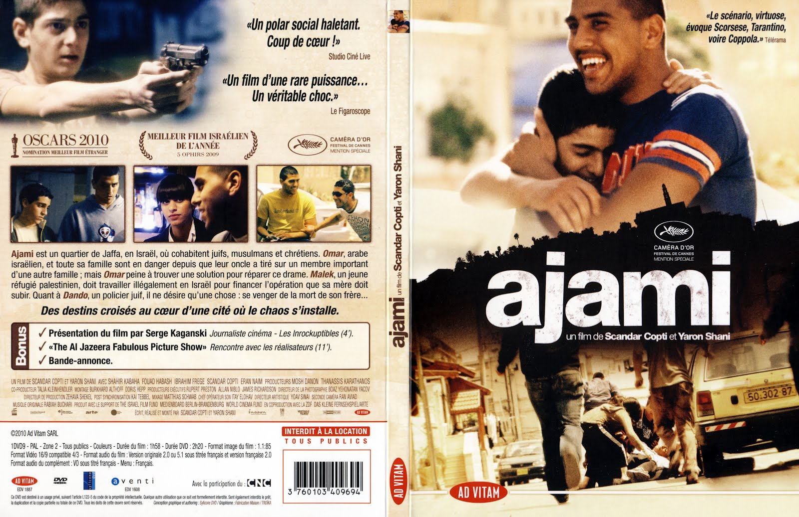 Ajami Dvd Front Cover