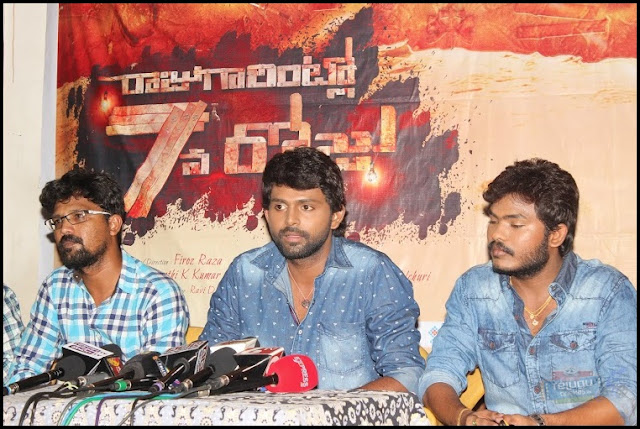 Rajugarintlo 7 va Roju Press meet Photos ,Rajugarintlo 7 va Roju first look launch photos.Rajugarintlo 7 va Roju Press meet Pictures,Rajugarintlo 7 va Roju Press meet ,Telugucinemas.in ,