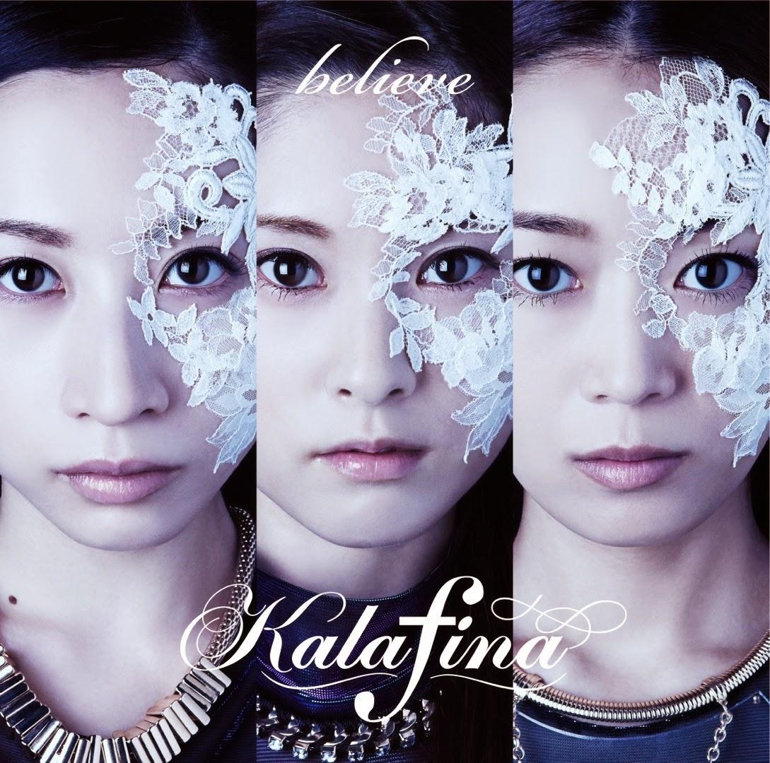 "just me: Kalafina ~ ""believe"" single cover art released ..."