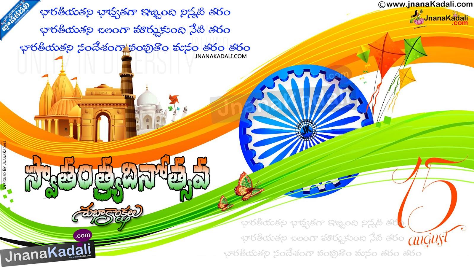 Custom speech writing on independence day