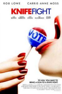 cinema erotico streaming msn iscriviti