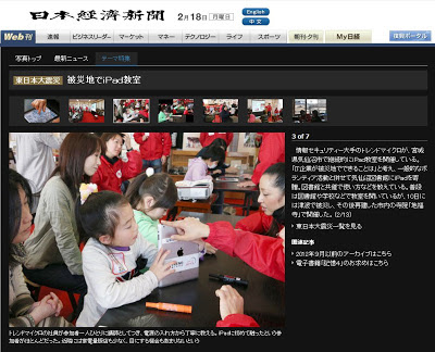 http://www.nikkei.com/photo/special/article/?ng=DGXZZO51669760T10C13A2000000&uah=DF270920129169