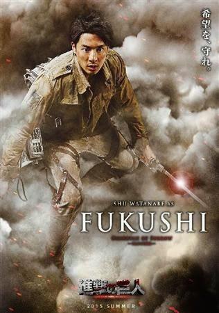 Shu Watanabe sebagai Fukushi