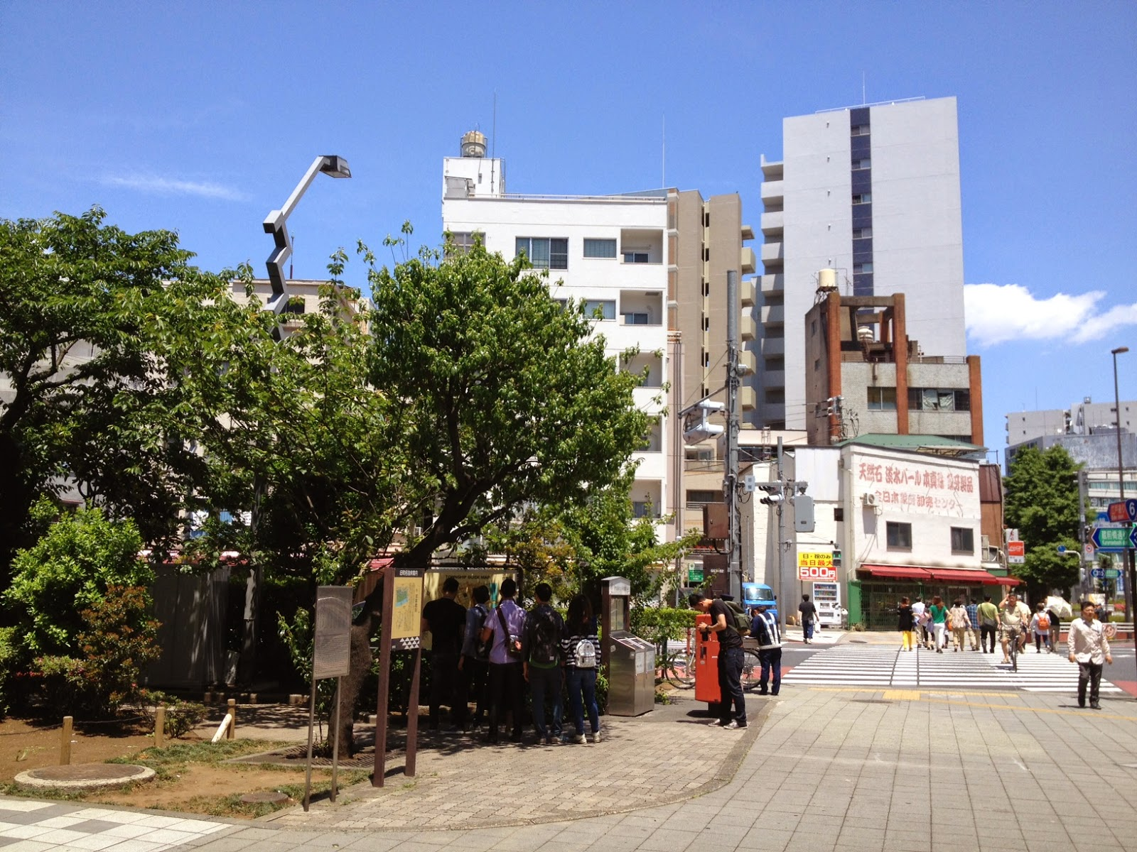 Kuramae 1-chome intersection, Taito ward, Tokyo.
