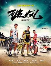 pelicula Po feng (To the Fore) (2015)
