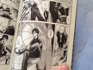 「坂本ですが?」作者は頭おかしいんじゃないかと思った漫画
