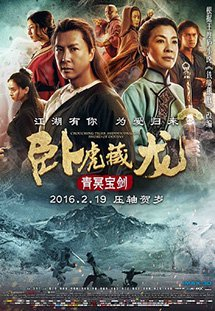 Ngoạ Hổ Tàng Long 2: Mệnh Kiếm - Crouching Tiger, Hidden Dragon: Sword of Destiny