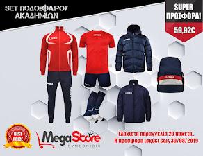 """mega Store"" στο 1ο χλμ Π.Ε.Ο. Κατερίνης-Θεσσαλονίκης"