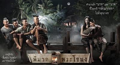 Hình Ảnh Diễn Viên Phim Tình Người Duyên Ma | Pee Mak Phra Khanong 2013
