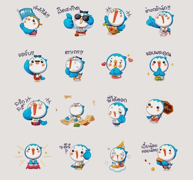 Nong Vayu: Thailish Cool stickers